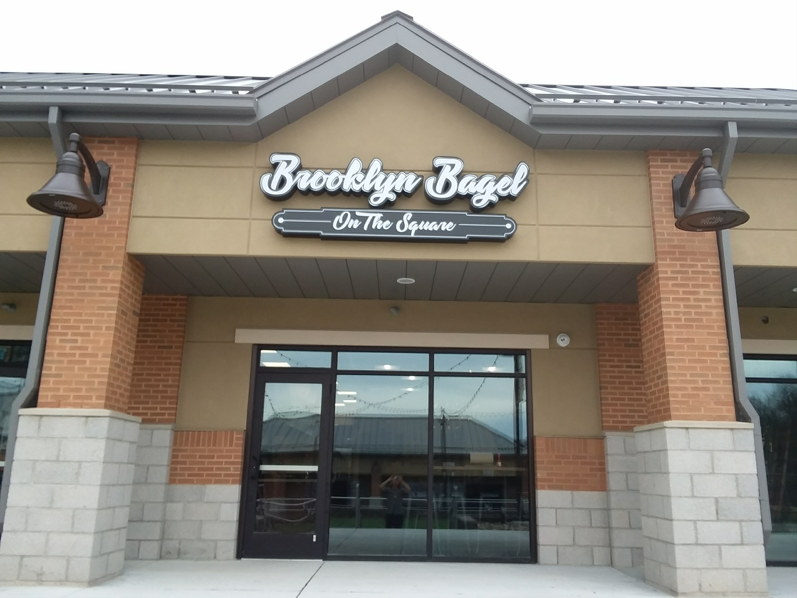new bagel shop brooklyn bagel a local run family business the troubadour online. Black Bedroom Furniture Sets. Home Design Ideas